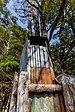Chimney of the Tent Camp, Kahurangi National Park, New Zealand.jpg