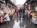 China - Beijing 17 - Market (135932500).jpg