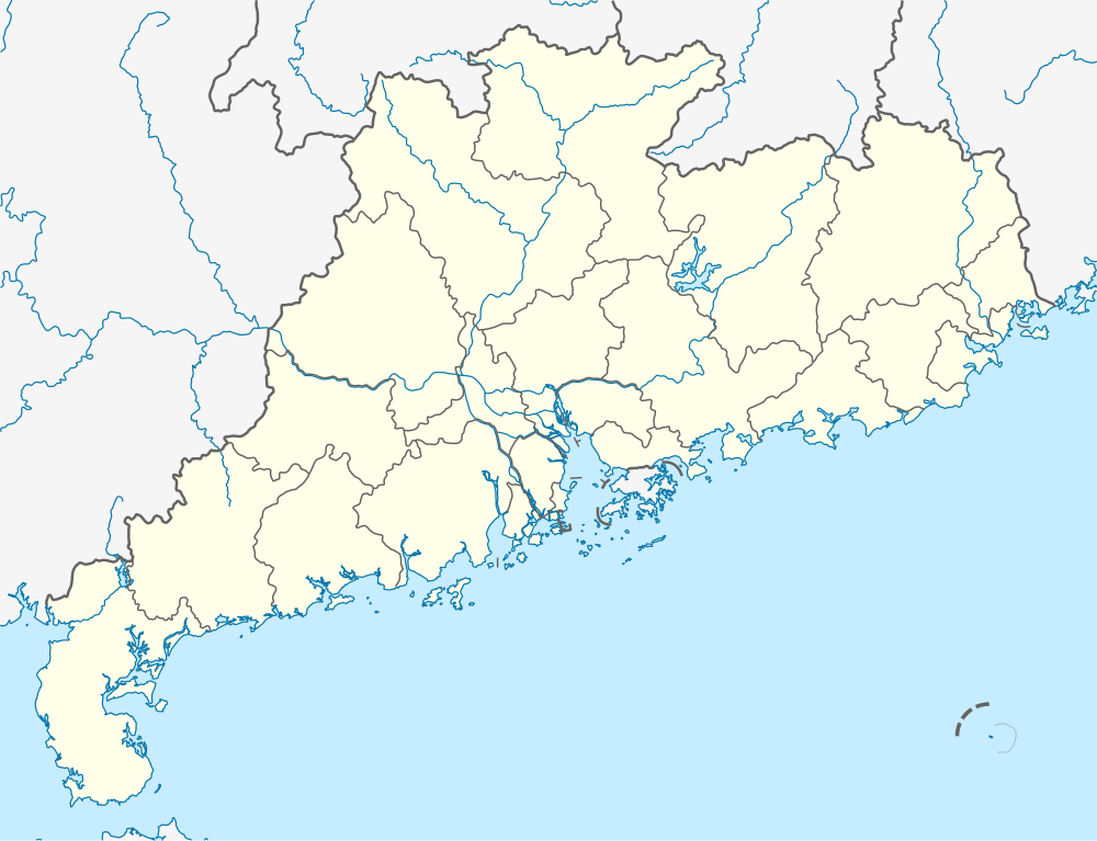 Pearl River Delta is located in Guangdong