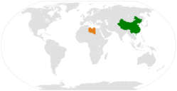 Map indicating locations of China and Libya