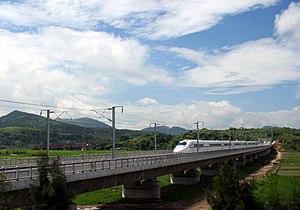 Hangzhou–Fuzhou–Shenzhen high-speed railway - Image: China Railways CRH Passing through Lianjiang county