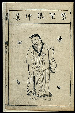 Chinese woodcutting depicting Zhang Zhongjing - Cold Injury Treatise