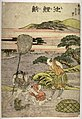 Chiryuh,cetral Japan, hokusai series fifity three stations of Tohkaidoh.jpg