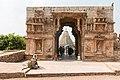 Chittorgarh-Kalika Mata Temple-01-Doorway-20131014.jpg