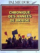 Affiche de film représentant des cavaliers à cheval portant des drapeaux