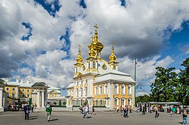 Church of Grand Peterhof Palace 02.jpg
