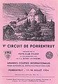 Circuit de Porrentruy 1954.jpg