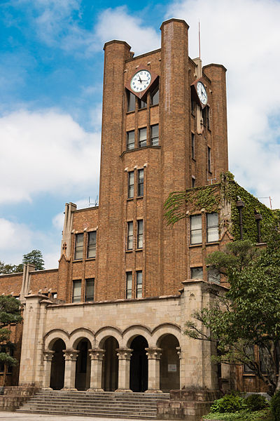 File:Clock tower of the building 1, Komaba, the University of Tokyo.jpg