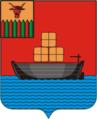 Coat of Arms of Babushkin (Mysovsk Buryatia) (1913).png
