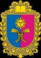 Coat of Arms of Khmelnytskyi Oblast.png