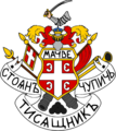 Coat of Arms of Stojan Cupic.png