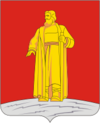 Coat of Arms of Susanino rayon (Kostroma oblast).png