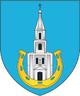 Coat of arms of Janaŭ.png