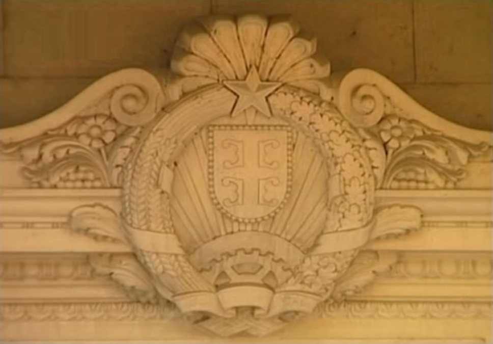 Coat of arms of the Socialist Republic of Serbia at the presidential palace Serbia