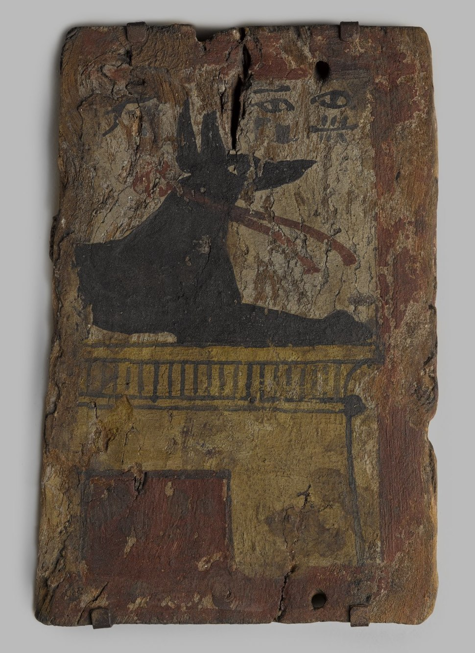 Coffin Fragment with Image of Anubis 37.2047E
