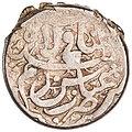 Coin of Abbas I struck at the Zagam (Zagem) mint.jpg