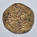 Coin of Ardashir III, 628-630 CE, from Iraq, Sulaymaniyah Museum.jpg