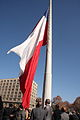 Comienzan la celebración de 200 años del Congreso Nacional Izamiento de la Bandera Bicentenario (5898077967).jpg