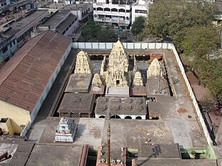 Palakollu Town in Andhra Pradesh, India