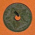 Congolese coin 1934.jpg
