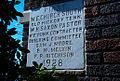 Cornerstone, Old Hickory United Methodist Church.jpg