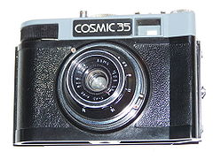 Cosmic 35 version 2.JPG