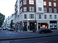 Costa Coffee, Brompton Road - geograph.org.uk - 480444.jpg
