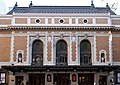 Curran Theatre (15405763539).jpg