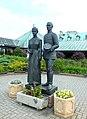Częstochowa - Jasna Góra, pomnik Emilii i Karola Wojtyłów rodziców Jana Pawła II autorstwa Józefa Marka.jpg