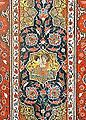 Décor de la Chambre d'Alep (Musée d'art islamique, Berlin) (11586956223).jpg
