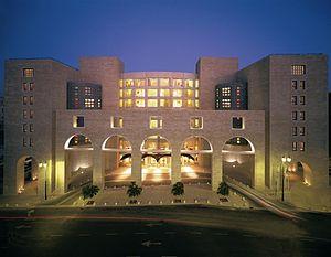 English: David Citadel Hotel, Jerusalem - fron...