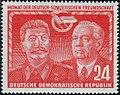 DDR-Briefmarke DDR-UdSSR Freundschaft 24.JPG