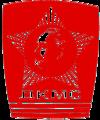 DKMS emblem.png