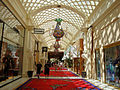 DSC32252, The Encore Hotel, Las Vegas, Nevada, USA (6341141807).jpg