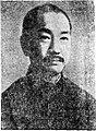 Dai Chuanxian4.jpg