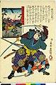 Dai Nihon Rokujo-yo Shu no Uchi (BM 1973,0723,0.26 3).jpg