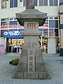 Daikokumachi Iduro lantern.jpg