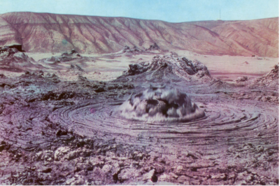 Dashgil mud volcano.png