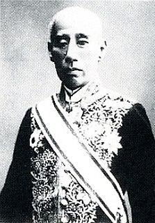 Eighth head of the Uwajima Domain