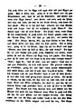 De Kinder und Hausmärchen Grimm 1857 V2 038.jpg