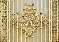 Decorative Gate (136021687).jpeg