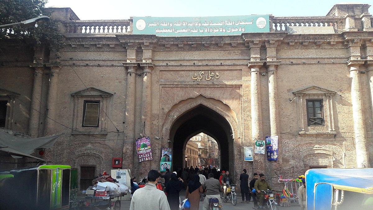 Delhi Gate Lahore Wikipedia