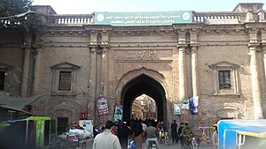 Delhi Gate, Lahore - Lahore's Delhi Gate faces eastward in the direction of Delhi, in the modern day Republic of India