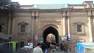 Delhi Gate, Lahore - Lahore's Delhi Gate faces eastward in the direction of Delhi, India