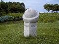 "Demenes apkārtne, Latvijas D zīme ""Saules puķe"" 2001-08-11 - panoramio.jpg"
