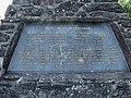 Denkmal in nänikon02.jpg