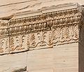 Detail Erechtheum Acropolis Athens.jpg