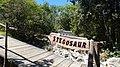 Dinopark, Funtana, Croatia (dinopark.hr) - panoramio (21).jpg