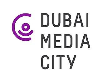 Dubai Media City - Dubai Media City entrance sign, March 2015