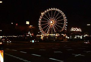 "St. Pauli - The annual fair ""Hamburger Dom"" at night."